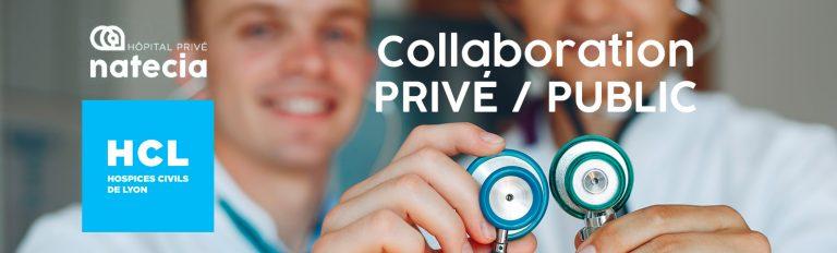 Collaboration entre le public et le privé